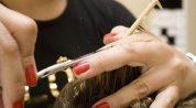 salon fryzjerski zapisy online